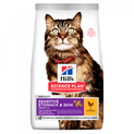 HILL'S SCIENCE PLAN SENSITIVE STOMACH & SKIN 1,5 KG