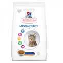 HILL'S VE FELINE MATURE ADULT DENTAL HEALTH 1,5 KG
