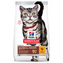HILL'S SCIENCE PLAN HAIRBALL & INDOOR AIKUISEN KISSAN KUIVARUOKA, KANA 3KG