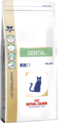 Royal Canin Feline Dental Dry 1,5 kg
