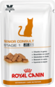 Royal Canin Feline Senior Consult Stage 1 Wet 12x100g