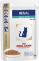 Royal Canin Feline Renal Tuna Wet 12x85g